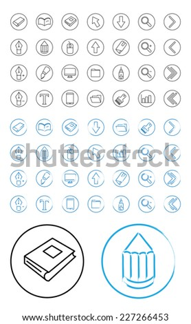 Icon Drawing Tools - stock vector
