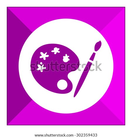 Icon of art palette and brush - stock vector