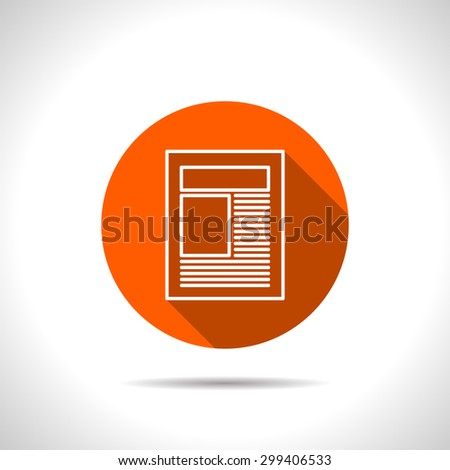 icon of newspaper article - stock vector