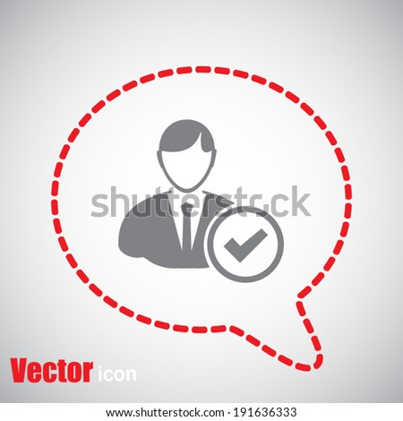 icon vector info - stock vector
