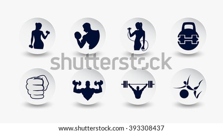 Icon weightlifting and fitness club on a white background - stock vector