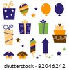 Icons and design elements for party celebration. Vector Illustration. - stock vector