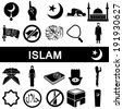 Icons collection for islam on white background - stock vector