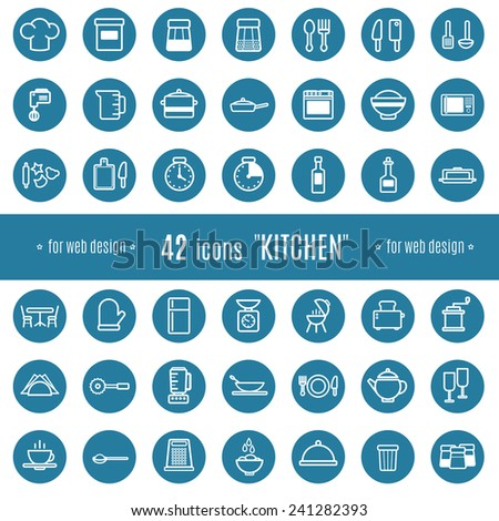 Icons Kitchen - stock vector