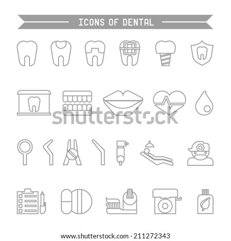 Icons of dental - stock vector