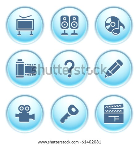 Icons on blue buttons 28 - stock vector