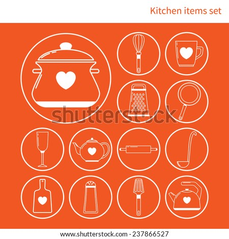 Icons set of kitchen items.    - stock vector