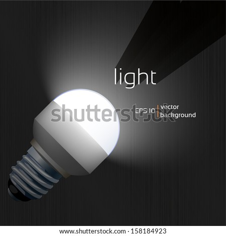 Illuminate LED lamp in the dark, design background texture Vector - stock vector
