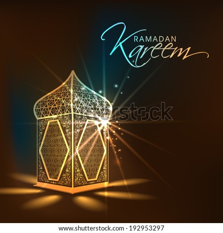 Illuminated arabic lamp or lantern design on shiny brown background for holy month of muslim community Ramadan Kareem.  - stock vector
