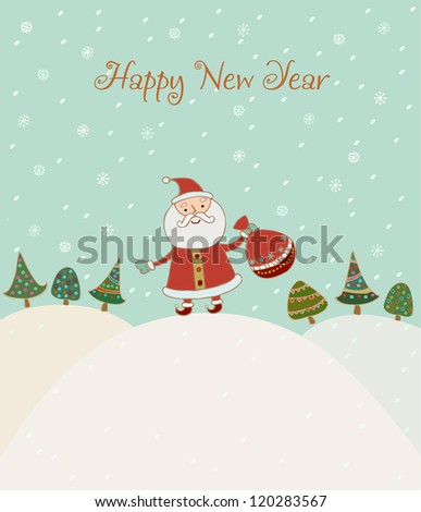 Illustrated hand drawn New Year greeting card with sample text. Template for design and decoration - stock vector
