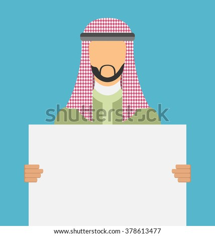 Illustration Arabic Man Holding a Blank Horizontal Banner, Copy Space for Your Text on Poster - Vector - stock vector