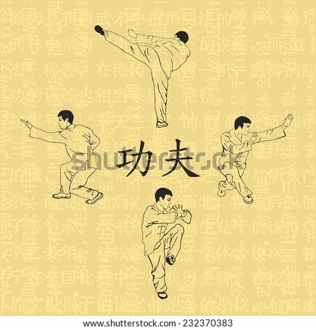Illustration, four men are engaged in kung fu.  Inscription on an illustration a hieroglyph - Kung fu (Chinese). - stock vector