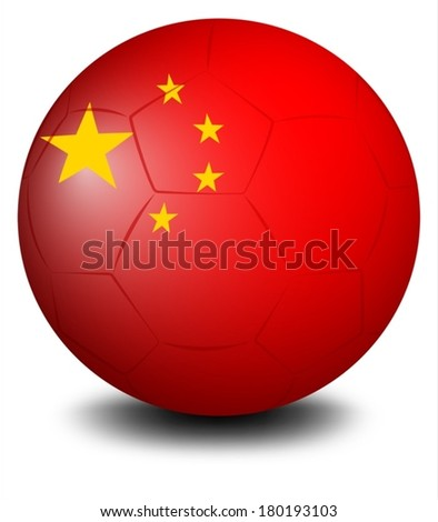 Illustration of a soccer ball with the flag of Turkey on a white background - stock vector