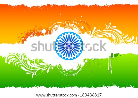 illustration of abstract floral Indian flag with grunge - stock vector