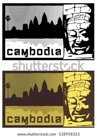 Illustration of Angkor Wat silhouette in Cambodia, vector - stock vector