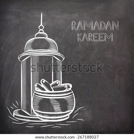 Illustration of arabic intricate lantern and dates on black chalk board background for Islamic holy month of prayers, Ramadan Kareem celebrations.  - stock vector
