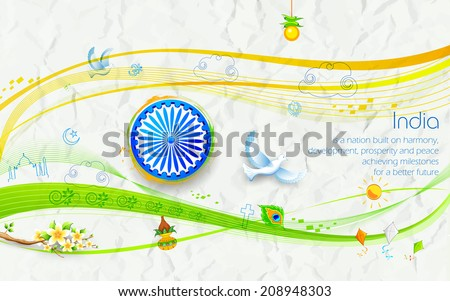 illustration of background for India's freedom on crushed paper - stock vector