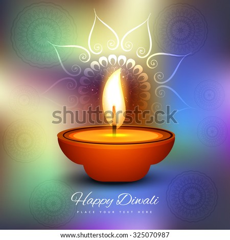 illustration of burning diya on Diwali Holiday vector colorful  background - stock vector