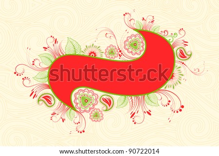 illustration of colorful flower swirls with copy space - stock vector
