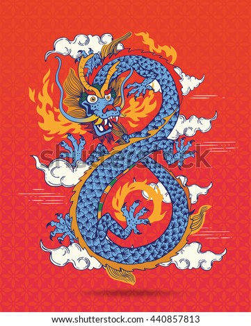 Illustration of Colorful Traditional Chinese oriental Dragon Spewing Flames, vector illustration. Infinity shape. Isolated. - stock vector