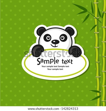 Illustration of cute panda with bamboo branch - stock vector