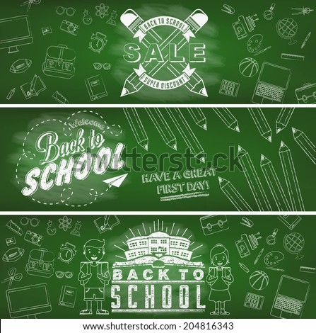 Illustration of education and back to school banner set, knowledge design icon element collection set written on blackboard background, vector set - stock vector