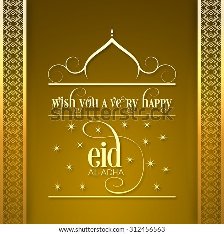 Illustration of Eid Al Adha for the celebration of Muslim community festival. - stock vector