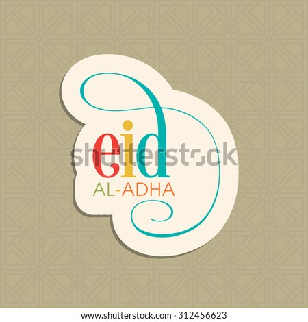 Illustration of Eid Al Adha for the celebration of Muslim community festival. - stock vector