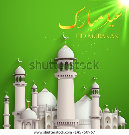 illustration of Eid Mubarak background with mosque - stock vector