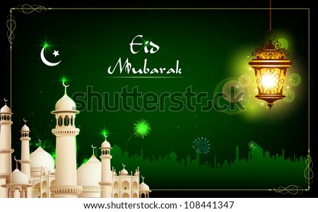 illustration of Eid Mubarak greeting with illuminated lamp - stock vector