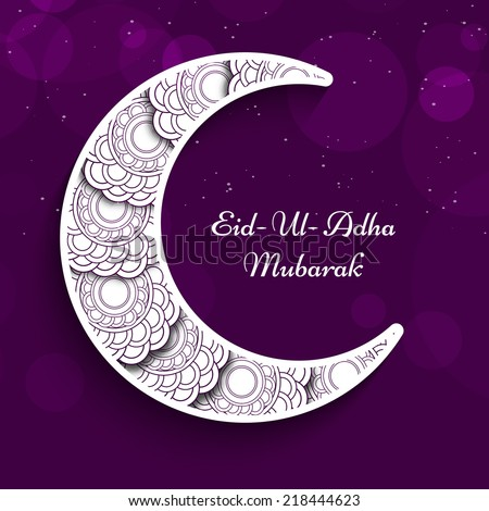 Illustration of Floral Moon for Eid-Ul-Adha - stock vector