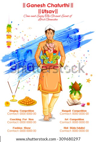 illustration of Ganesh Chaturthi event competition banner - stock vector