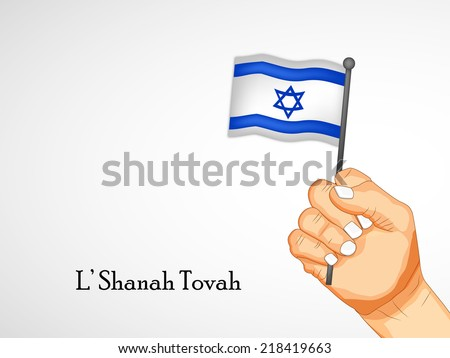 Illustration of Hand with Israel Flag for Jewish new year holiday Rosh Hashanah  - stock vector
