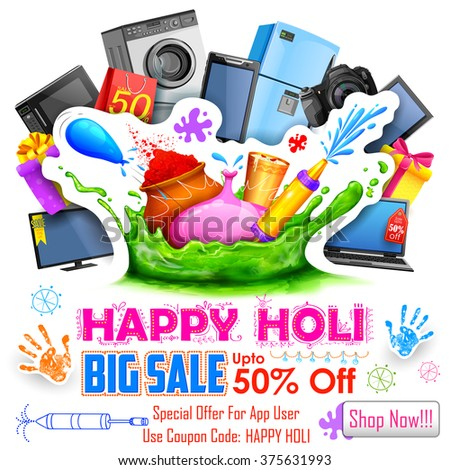 illustration of Holi promotional background for marketing - stock vector