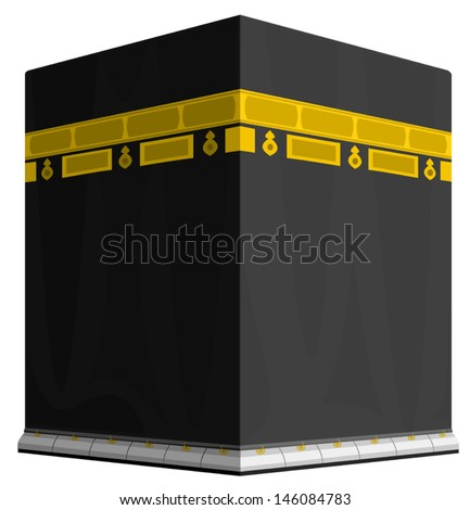 Illustration of Holy Kaaba in Mecca Saudi Arabia - stock vector