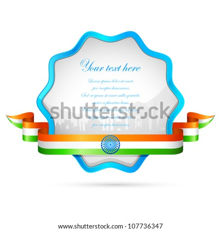 illustration of India tricolor flag in badge with golden frame - stock vector