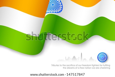 illustration of Indian tricolor flag waving high - stock vector