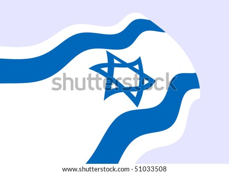 Illustration of Israel flag waving in the wind, vector - stock vector