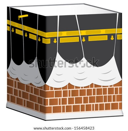 Illustration of Kaaba in Mecca isolated. Eps 10. - stock vector