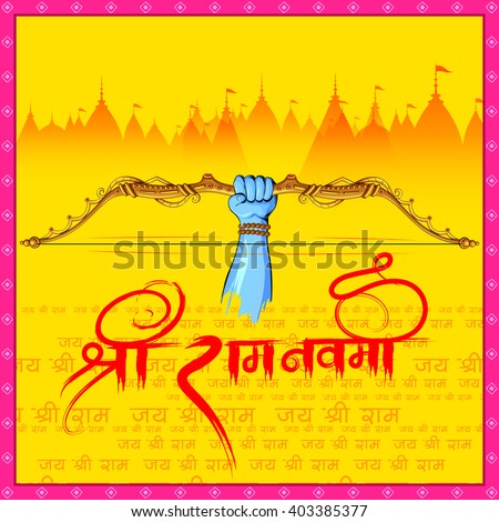 illustration of Lord Rama with message in hindi meaning Shri Ram Navami background - stock vector