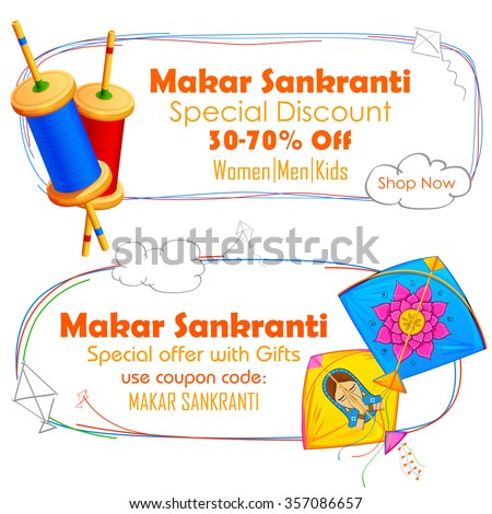 illustration of Makar Sankranti wallpaper with colorful kite string spool - stock vector