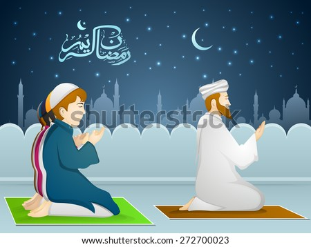 Illustration of muslim people in traditional outfit reading Namaaz, islamic prayer in front of islamic mosque for holy month of prayer, Ramadan Kareem celebration. - stock vector