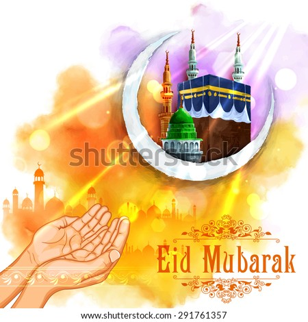 illustration of pair of hand praying for Eid in Eid Mubarak (Happy Eid) background with mosque - stock vector