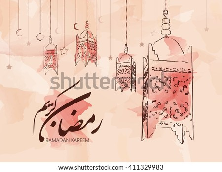 Illustration of Ramadan kareem and Ramadan mubarak. beautiful watercolor of lantern and fanous and arabic islamic calligraphy.traditional greeting card wishes holy month moubarak and karim for muslim. - stock vector