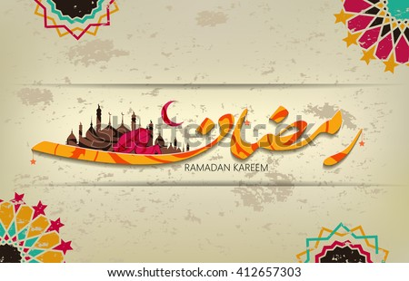 Illustration of Ramadan kareem and Ramadane mubarak. beautiful islamic and arabic ornamant  and calligraphy.traditional greeting card wishes holy month moubarak and karim for muslim. ramdan karem  - stock vector