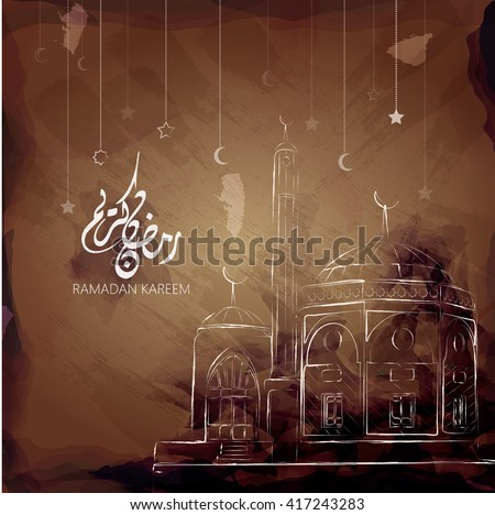 Illustration of Ramadan kareem and Ramadane mubarak. beautiful watercolor of Mosque  and arabic islamic calligraphy.traditional greeting card wishes holy month moubarak and karim for muslim and arabic - stock vector