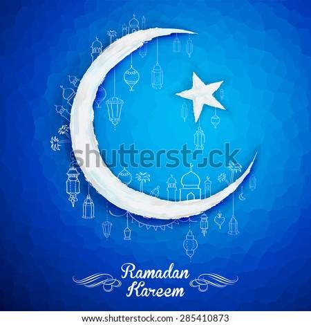 illustration of Ramadan Kareem (Generous Ramadan) background - stock vector