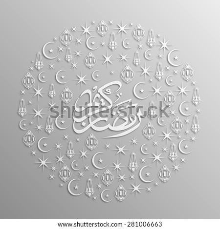 Illustration of Ramadan Kareem with intricate Arabic calligraphy,stars,moon and lamps for the celebration of Muslim community festival. - stock vector