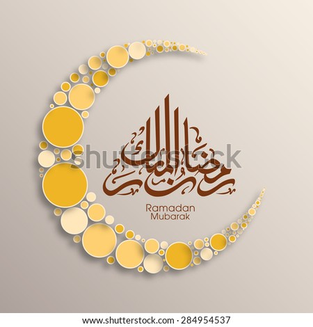 Illustration of Ramadan Mubarak with intricate Arabic calligraphy for the celebration of Muslim community festival. - stock vector