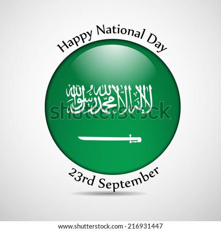 Illustration of Saudi Arabia flag button for National Day - stock vector
